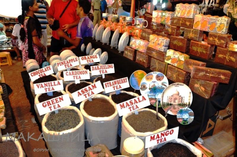 чайный рынок.jpg
